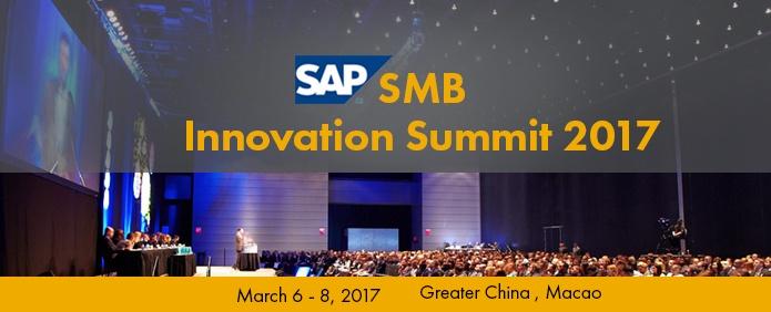 SAP-SMB-Innovation-Summit-2017-1