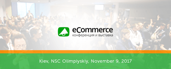NOV-9th-eCommerce-2017